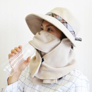 在庫処分! フリースハット 帽子+マスク+ケープの完全防寒 ウインタースポーツから雪かきや農作業、お散歩、通勤、通学に! ベージュ 丸福繊維 910|kiyo-store|05