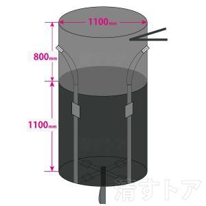 フレコンバック 002BK(黒) 丸型・排出口なし・反転ベルト付 耐候性1年相当 10枚パック フレコン・トンパック・フレコンバッグ・トン袋|kiyo-store|02