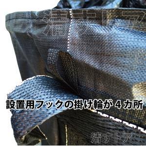 フレコンバック 002BK(黒) 丸型・排出口なし・反転ベルト付 耐候性1年相当 10枚パック フレコン・トンパック・フレコンバッグ・トン袋|kiyo-store|06