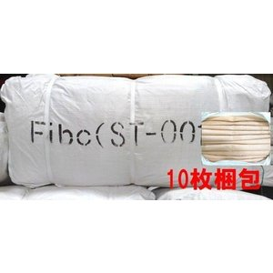 フレコンバック 002R 丸型・排出口なし・反転ベルト付 10枚 再生剤100% フレコン・トンパック・フレコンバッグ|kiyo-store|03