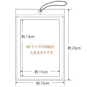 ... 【フレコンバックタグケース】 50枚入り (ファイルケース・ネームケース・