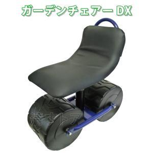 ガーデンチェアーDX XC-1 クッション性に優れ、長時間でも快適な作業!腰かけ台車 ガーデニング園芸や畑作業に最適な作業車! kiyo-store