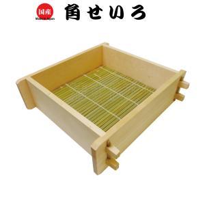 角せいろ 尺一寸 竹す付きセット 蒸し料理で美味しくヘルシーに♪ 国産手作りせいろう蒸籠 立松工芸|kiyo-store