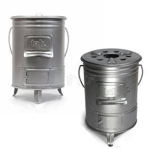 缶ストーブ tab.タブ 径196mm×高276mm 調理やたき火、暖房までマルチに使える アウトドアでも緊急時の備えにも役立ちます。 田中文金属|kiyo-store|02