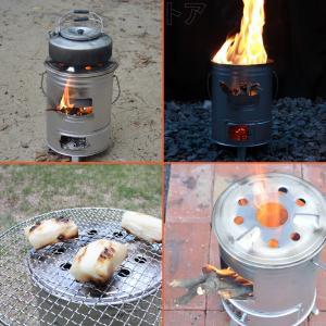 缶ストーブ tab.タブ 径196mm×高276mm 調理やたき火、暖房までマルチに使える アウトドアでも緊急時の備えにも役立ちます。 田中文金属|kiyo-store|04