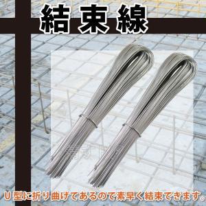 【結束線】 メッキ #21 径0.8mm 長さ350mm 10kg入鉄線 基礎工事などで、鉄筋を固定に! KU|kiyo-store