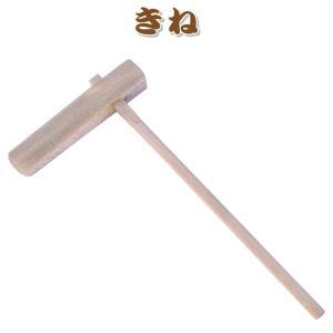 国産 きね 3.5寸 樫 餅つき杵 近藤樫材木工所 kiyo-store