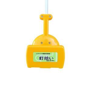 釘拾い マグネット内蔵鉄吸着器 吸着力は最大5kg くぎ・ネジ拾いに! ネイルピッカー SK kiyo-store 03