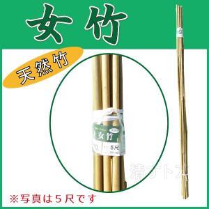 女竹 径6〜15mm×長さ60cm 2尺 100本 天然竹支柱・丈夫で長持ちな竹製支柱。めだけ・雌竹 OI|kiyo-store