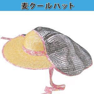 特 麦クールハット 遮光付 麦わら帽子 12枚組 日よけ夏帽子!農作業などに! 小島製帽所 921|kiyo-store