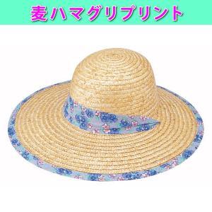 特 麦ハマグリプリント 麦わら帽子 10枚組 日よけ夏帽子!農作業などに! 小島製帽所 9071|kiyo-store