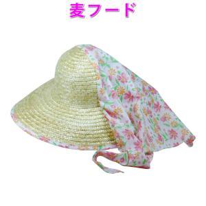 特 麦フード 麦わら帽子 12枚組 日よけ夏帽子!農作業などに! 小島製帽所 904|kiyo-store