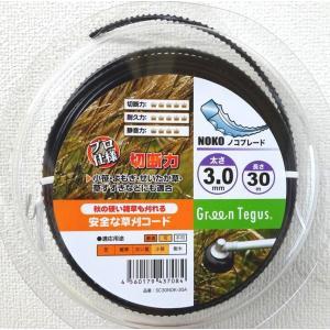 【ノコブレード】 ナイロンコード 3.0mmx30m ノコギリ形 刈払・草刈用ブレード 三洋テグス SC30NOK-30A|kiyo-store