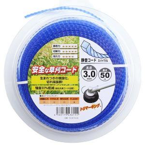 【スパイラル】 ナイロンコード 3.0mmx50m スクリュー形 刈払・草刈用ブレード 三洋テグス SC30TB-50 kiyo-store