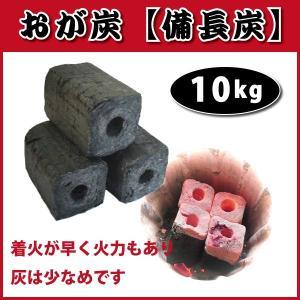 おが炭 櫻備長 10kg 業務用ちくわ炭 高品質、火持ちがよく、煙も少ない 焼肉・バーベキューに
