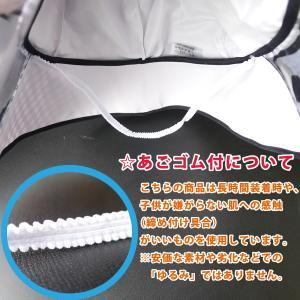 メール便/レインハット 大人用雨帽子 チェック 格子柄 日本製ビニール帽子 あごゴム付き 鈴木プラスチック工業 C-TK-3706 kiyo-store 04