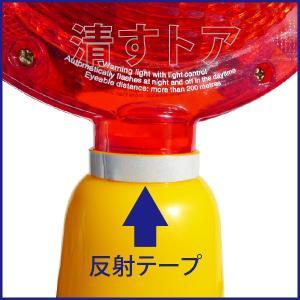 ソーラー式セフティフラッシュ 大 10個組 点灯部直径18cm コーン用ハカマ一体型 6LED点滅警告灯 工事現場保安赤色灯 CL-1|kiyo-store|11