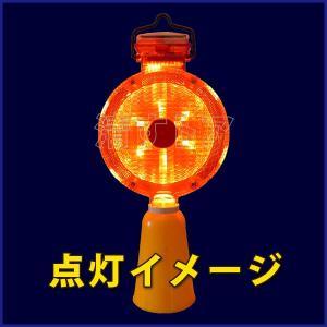 ソーラー式セフティフラッシュ 大 10個組 点灯部直径18cm コーン用ハカマ一体型 6LED点滅警告灯 工事現場保安赤色灯 CL-1|kiyo-store|03
