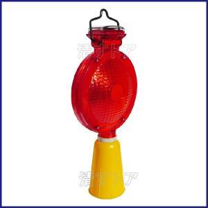ソーラー式セフティフラッシュ 大 10個組 点灯部直径18cm コーン用ハカマ一体型 6LED点滅警告灯 工事現場保安赤色灯 CL-1|kiyo-store|04