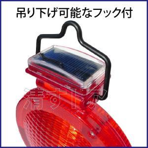ソーラー式セフティフラッシュ 大 10個組 点灯部直径18cm コーン用ハカマ一体型 6LED点滅警告灯 工事現場保安赤色灯 CL-1|kiyo-store|07