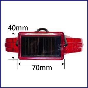 ソーラー式セフティフラッシュ 大 10個組 点灯部直径18cm コーン用ハカマ一体型 6LED点滅警告灯 工事現場保安赤色灯 CL-1|kiyo-store|08