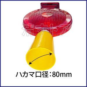 ソーラー式セフティフラッシュ 大 10個組 点灯部直径18cm コーン用ハカマ一体型 6LED点滅警告灯 工事現場保安赤色灯 CL-1|kiyo-store|09