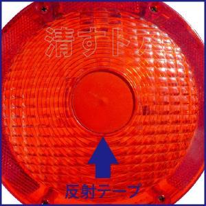 ソーラー式セフティフラッシュ 大 10個組 点灯部直径18cm コーン用ハカマ一体型 6LED点滅警告灯 工事現場保安赤色灯 CL-1|kiyo-store|10