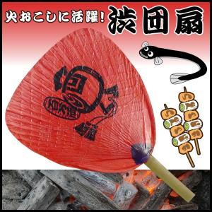 渋団扇 火起こし用の渋うちわ 表面に柿渋を塗った、丈夫で実用的!|kiyo-store