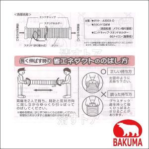 省エネダクト 80cm〜320cm SUNホット 温風ヒーター用 こたつホース 温風ヒーターの熱を利用する温風ジャバラパイプ バクマ工業 SD-890|kiyo-store|09