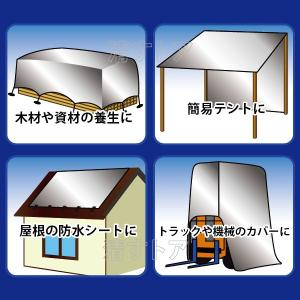 シルバーシート 2.7m×3.6m 超厚手 ♯4000 UV剤入多目的防水シート|kiyo-store|06