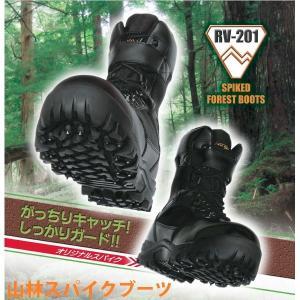 山林スパイクブーツ 24.5cm〜30cm 鉄芯入り 、鉄ピンスパイク底。森林作業、アウトドアに! 荘快堂 RV-201|kiyo-store