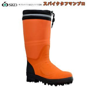 スパイク タフマン プロ 甲プロテクト安全スパイク長靴 24〜29cm 雨の山仕事・草刈も安心。土木、農業、法面作業に最適 荘快堂 V-560G|kiyo-store