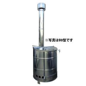 大型商品A/ステンレス焼却炉 家庭用 80型 熱に強い!サビに強い!コンパクト焼却器 三和式ベンチレーター|kiyo-store|02