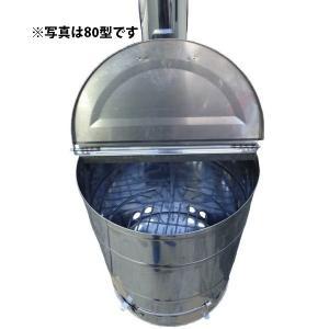 大型商品A/ステンレス焼却炉 家庭用 80型 熱に強い!サビに強い!コンパクト焼却器 三和式ベンチレーター|kiyo-store|03