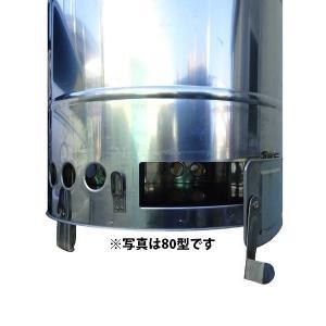 大型商品A/ステンレス焼却炉 家庭用 80型 熱に強い!サビに強い!コンパクト焼却器 三和式ベンチレーター|kiyo-store|05