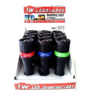 1W:LED ズームライト お得な12本組 明るい80ルーメン! 光の調節機能付き電灯 釣り・散歩・キャンプ・非常時に活躍するLEDライト!|kiyo-store