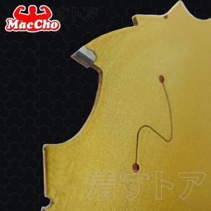 メール便/オールダイヤモンドチップソー サイディング用 外径125mm×刃数8P 1枚 タフ切断。静音・制振レーザースリット入 MOD-12508P kiyo-store 03