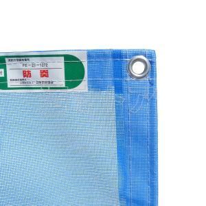 防炎メッシュシート アウトレット ブルー 0.6×5.1m 300P 建設足場用シート・国産青色防炎|kiyo-store|03