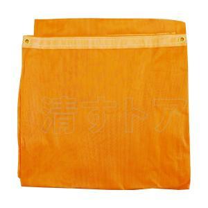 防炎メッシュシート アウトレット オレンジ 1.8×5.4m 450P 建設足場用シート・国産橙色防炎|kiyo-store|02