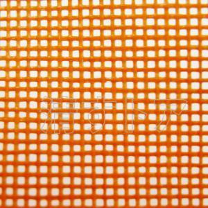 防炎メッシュシート アウトレット オレンジ 1.8×5.4m 450P 建設足場用シート・国産橙色防炎|kiyo-store|04