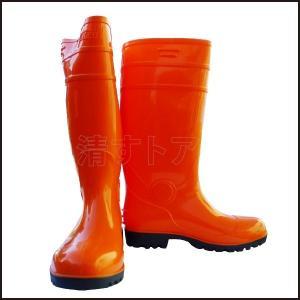 在庫処分!PVC 安全長靴 鋼先芯入り オレンジ 25.5cm ウィズEEE相当 抗菌・防臭生地 アスユニ AS-320 kiyo-store 02