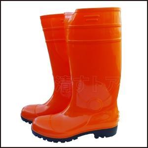 在庫処分!PVC 安全長靴 鋼先芯入り オレンジ 25.5cm ウィズEEE相当 抗菌・防臭生地 アスユニ AS-320 kiyo-store 03