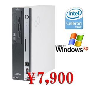 中古デスクトップパソコン 送料無料 Windows XP済 富士通 FMV-D5270 Celeron430 1.80GHz メモリ2GB HDD80GB DVD|kiyoshishoji