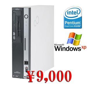 中古デスクトップパソコン 送料無料 Windows XP済  富士通 FMV-D5270 Pentium Dual Core-2.2GHz メモリ2GB HDD80GB DVD|kiyoshishoji