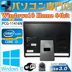 21.5型 SONY一体型 Core i3 2370-2.4GHz 4GB HDD500GB マルチ WLAN Win10 Home 64bit済 WPS Office & 新品キーボードマウス付【Webカメラ,USB3.0,Bluetooth】|kiyoshishoji|02