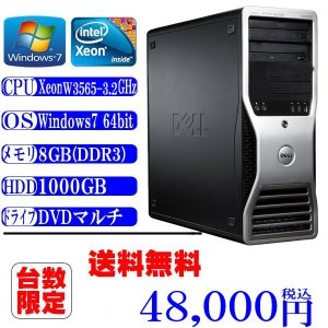 DELL製中古デスクトップパソコン送料無料 T3500 ワークステーション XEON W3565-3.2GHz 大容量メモリ8GB 大容量HDD1000GB Windows 7 pro 64bit済|kiyoshishoji