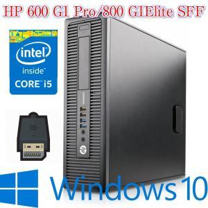 在庫品限り 中古パソコン 送料無料 Windows7 Pro済 NEC Celeron 1.80GHz〜 メモ リ2GB HDD160GB DVDドライブ