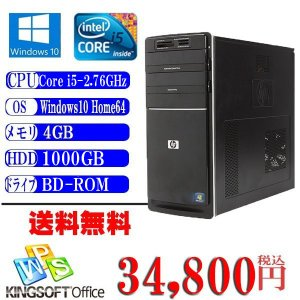 限定中古デスクトップパソコン HP P6000 Corei5-750-2.67GHz 4GB 1000GB  Windows 10 Home 64bit|kiyoshishoji