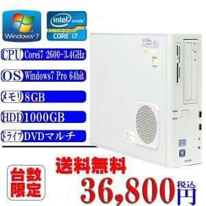 office付 中古デスクトップパソコン 送料無料 EPSON AT990 Corei7 2600-3.4GHz メモリ8GB HDD1000GB マルチ Windows 7 Pro 64ビット|kiyoshishoji