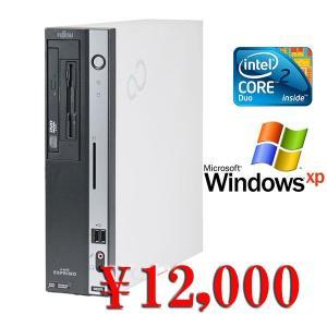 中古デスクトップパソコン 送料無料 Windows XP Pro&DtoD機能 富士通 FMV-D3280 Core2Duo-2.8GHz メモリ2GB HDD80GB DVD|kiyoshishoji